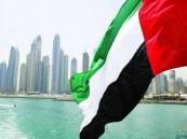 الإمارات تمنح الإقامة الذهبية لأوائل الثانوية العامة وأسرهم
