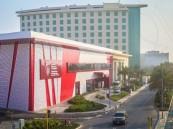 وظائف شاغرة في كلية الأمير محمد بن سلمان للإدارة