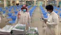 """مجلس """"الصحة الخليجي"""": 5 نصائح مهمة للطلاب لضمان الدراسة الآمنة (فيديو)"""