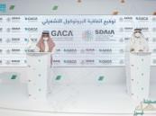 ربط «توكلنا» بـIATA.. السعودية تسهل إجراءات السفر دولياً
