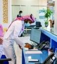 """""""الموارد البشرية"""": قرار قصر مهن خدمة العملاء عن بعد على السعوديين يدخل حيز التنفيذ"""