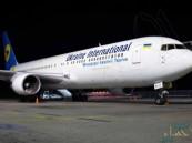 اختطاف طائرة أوكرانية مخصصة للإجلاء من أفغانستان وتوجهها لإيران