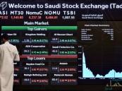 """""""الأسهم السعودية"""" يغلق مرتفعا بتداولات بلغت قيمتها 7.5 مليار ريال"""