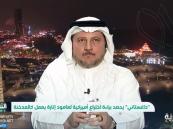 شاهد … سعودي يبتكر عامود إنارة يسحب الانبعاثات الملوثة من عوادم السيارات (فيديو)