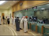 شهدت تراجعًا … 12.5 مليار ريال تحويلات الأجانب في السعودية خلال يوليو