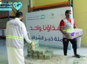 """في اليوم العالمي للعمل الإنساني … """"بر الشرقية"""" تعلن دعمها لـ 50 ألف أسرة بالمنطقة"""