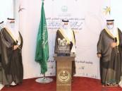 أمير الشرقية يدشن تحيا السعودية 2 ويكرم المشاركين في النسخة الأولى (صور)