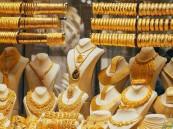 ارتفاع أسعار الذهب في المملكة .. والجرام يبدأ بـ127.58 ريال