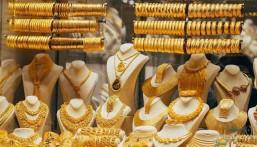 هبوط حاد في أسعار الذهب اليوم الثلاثاء بالمملكة.. والجرام يبدأ بـ123.01 ريال