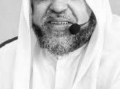 الشيخ حبيب الصعيليك في ذمة الله