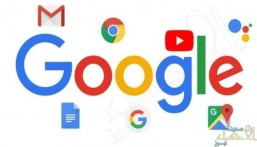 جوجل تعلن تجميد التطبيقات غير المستخدمة لهذا السبب