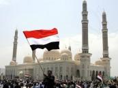"""مندوب المملكة الدائم في جنيف: المملكة تؤمن بأن الحل في اليمن يجب أن يكون """"يمنياً ـ يمنياً"""" بالدرجة الأولى"""