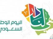 فاطمة بنت عبدالرحمن المُلا تكتب: هي لنا دار