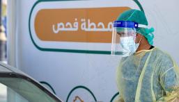 """""""الصحة السعودية"""": تسجيل 50 إصابة جديدة بكورونا اليوم الثلاثاء .. ووفاة 5 أشخاص و53 حالة تعافٍ جديدة"""