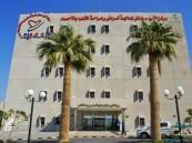 3826 قسطرة قلبية في مركز الأمير سلطان لمعالجة أمراض وجراحة القلب بالأحساء