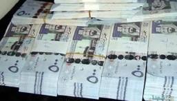 تفاصيل إدانة 24 مواطن ومقيم بغسيل أموال بلغت 17 مليار ريال.. والكشف عن الأحكام الصادرة بحقهم
