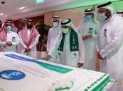 """المؤسسة العامة للري تحتفل باليوم الوطني الـ """"91"""" للمملكة"""