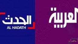 """بدء نقل مقرات العربية و """"إم بي سي"""" إلى الرياض"""