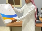 """أكثر من 28 ألف ريال لتوزيع """"الحقيبة المدرسية"""" بجمعية الرميلة (صور)"""