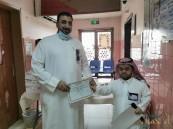 مركز حي الملك فهد لخدمات المرضى يُكرّم موظفيه المتميزين