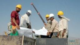 منصة سعودية لإدارة المرافق وتحسين كفاءة العاملين