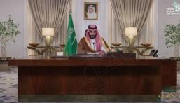 """ولي العهد في افتتاح """"السعودية الخضراء"""": إعادة تأهيل 8 ملايين هكتار من الأراضي المتدهورة (فيديو)"""