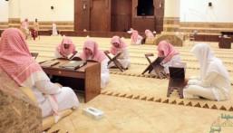 رسميًا … إعادة التدريس بحلقات تحفيظ القرآن الكريم بالمساجد والدور النسائية حضورياً