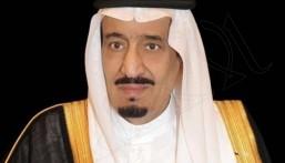 أمر ملكي: إعفاء الدكتور توفيق الربيعة وزير الصحة من منصبه وتعيينه وزيرًا للحج والعمرة