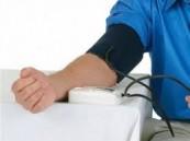 السعودية الـ4 عالمياً في وفيات ارتفاع ضغط الدم