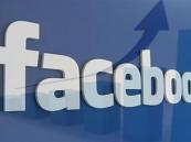 """مؤسس """"فيسبوك"""" الأعلى أجراً في أمريكا عام 2012"""