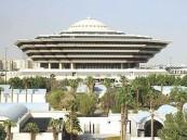تنفيذ حكم القتل قصاصاً في سعودي قتل اخر برشاش بنجران