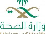 وزارة الصحة تلغي شرط الـ 250 متراً مسافة بين الصيدليات