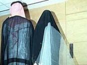 مطلقة تتزوج في ليلة زواج طليقها وبجانب قاعته