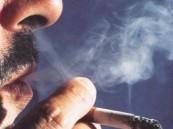التدخين يودي بحياة 45 جزائرياً كل يوم