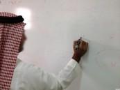 مقيمة عربية تمزق ملابس وكيل مدرسة بالدمام