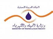 """""""مياه الشرقية"""" ترصد أكثر من 2400 مخالفة"""