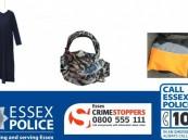 """الشرطة البريطانية تنشر صوراً لـ""""عباءة وحجاب"""" ناهد المانع"""