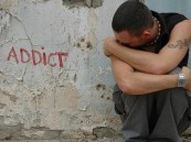 """""""استشاري نفسي""""المخدرات تغير الصفات الوراثية للمدمن"""
