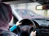 150 امرأة توقعن على بيان ضد قيادتهن السيارة