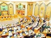"""""""توصية عليا"""" تقرر خفض مخصص الجوال والصحف لأعضاء مجلس الشورى"""