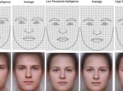 شكل وجه الرجل يحدد ذكاءه.. والمرأة غير معنية