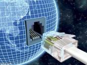 """""""الإنترنت"""" في السعودية .. 16 عاماً من النزاع الثقافي"""