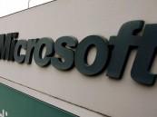 """عبر هذه الطريقة .. """"مايكروسوفت"""" ستخفي معلوماتكم المهمة عن """"فيروس الفدية"""""""