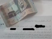 لص مجهول يعتذر لسعودي عن سرقة حذائه بعد 8 سنوات