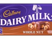 """""""الغذاء والدواء"""" تسحب عينات من شوكولاتة «كادبوري» بعد فضيحة الخنازير"""