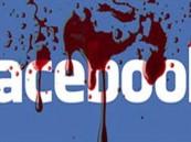 يقتل زوجته بسبب الفيسبوك