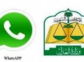أول حالة طلاق بالواتس أب على مستوى دول الخليج.