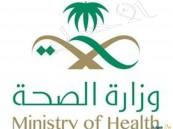 (الصحة): وفاة مواطنين وإصابة 3 بفيروس كورونا