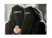 دراسة سعودية: 3حالات طلاق في المملكة كل ساعة