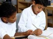 """""""التربية"""" توفر 1471 برنامجا لمساعدة 16 ألف طالب متعثر"""